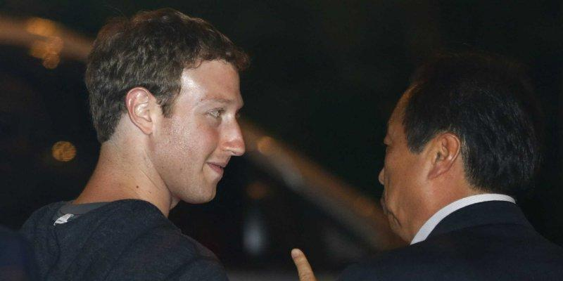 Mark Zuckerberg Samsung Electronics co-CEO Shin Jong-kyun