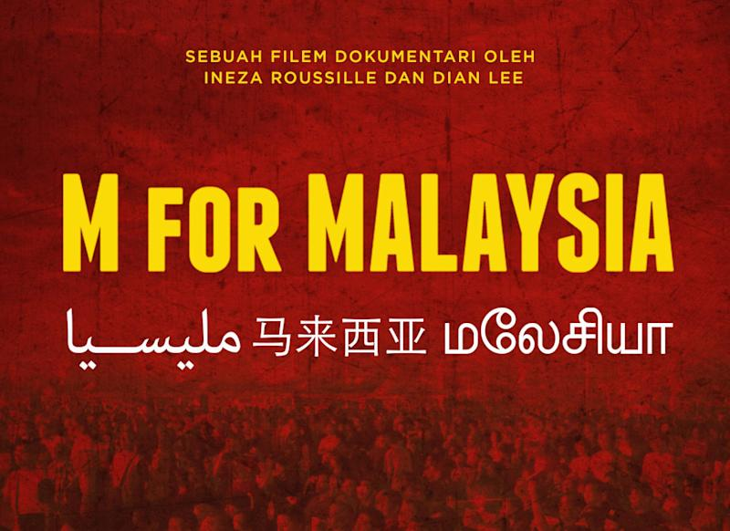 'M for Malaysia' brings to light some of the crucial political events in the country that goes back to over 30 years ago. — Picture courtesy of 'M for Malaysia'
