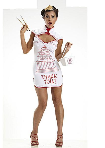 """<div class=""""caption-credit""""> Photo by: Mr. Costume</div><div class=""""caption-title"""">Chinese Takeout</div>She's a box of food decorated with faux Chinese doodads and the strategically placed words, """"Enjoy!"""" and """"Thank You!."""" 1. Racist. 2. Sexist. 3. Lost our appetites."""