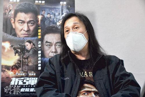 Herman wore a mask whilst promoting 'Shock Wave 2'