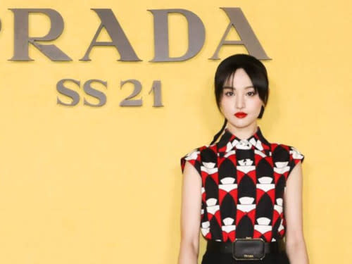 Zheng Shuang was Prada's ambassador for only nine days before getting fired