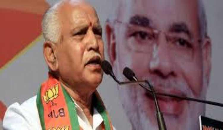 Give up power if you can't rule, Yeddyurappa tells Cong-JD(S) coalition