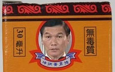 Yam Ah Mee, the accidental star of the General Election. (Photo: Facebook)