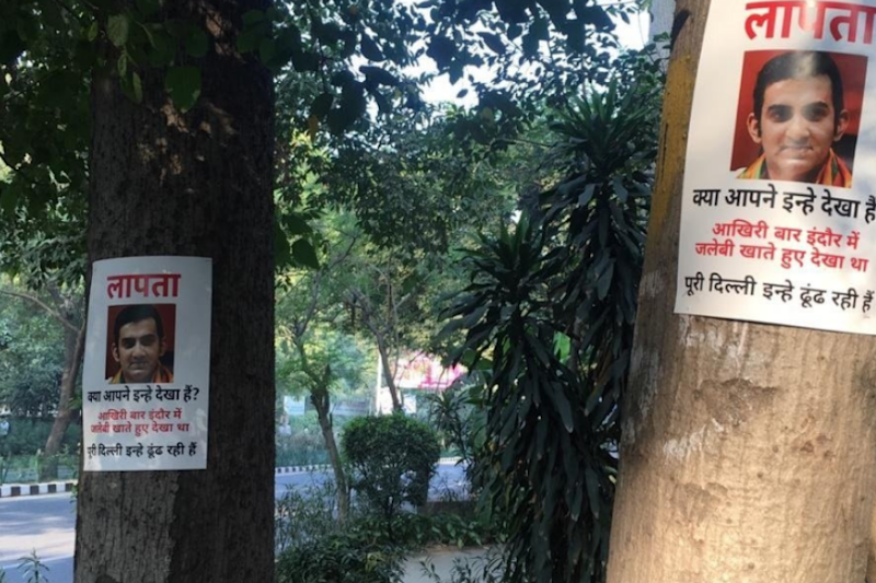 'Have You Seen Him?': 'Missing' Posters of Gambhir Spotted in Delhi for Skipping Pollution Meet