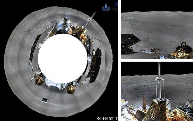 Panoramic photos of the moon were taken by the Chang'e-4 spacecraft