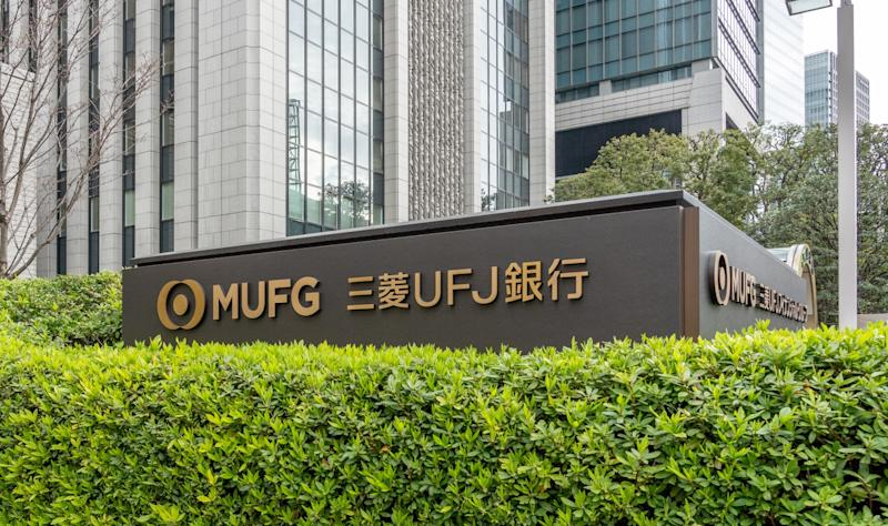 MUFG Plays Down Reports of Digital Currency Launch