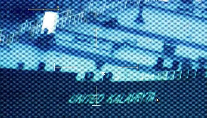 A still image from video taken by a U.S. Coast Guard HC-144 Ocean Sentry aircraft shows the oil tanker United Kalavyrta (also known as the United Kalavrvta), which is carrying a cargo of Kurdish crude oil, approaching Galveston, Texas July 25, 2014. U.S. authorities are set to seize a cargo of oil from Iraqi Kurdistan anchored off the Texas coast after a judge approved a request from Baghdad, raising the stakes in an oil sales dispute between Iraq's central government and the autonomous region. The tanker United Kalavryta, carrying some 1 million barrels of Iraqi Kurdish crude oil worth more than $100 million, arrived near Galveston Bay on Saturday, but has yet to unload its disputed cargo. Picture taken July 25, 2014. REUTERS/US Coast Guard/handout via Reuters (UNITED STATES - Tags: ENERGY TRANSPORT POLITICS CRIME LAW) FOR EDITORIAL USE ONLY. NOT FOR SALE FOR MARKETING OR ADVERTISING CAMPAIGNS. THIS IMAGE HAS BEEN SUPPLIED BY A THIRD PARTY. IT IS DISTRIBUTED, EXACTLY AS RECEIVED BY REUTERS, AS A SERVICE TO CLIENTS