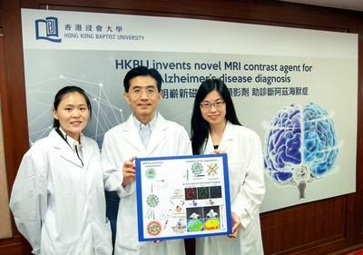 (From left) Miss Wang Xueli, Research Assistant of the Department of Chemistry, Professor Ricky Wong Man-shing, Professor Li Hung-wing.