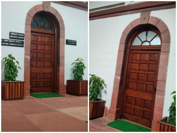 Room No 4 in Parliament House. (Photo/ ANI)