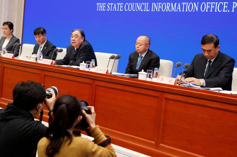 News conference on the outbreak of the new coronavirus in Beijing