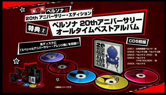 """<p><em>Persona 5</em> will be released in Japan September 15, developer Atlus revealed Thursday during a Japaneselive-stream presentation. The news, along with a new trailer, comes at the culmination of a two-week countdown timer, which beganticking down on the game's official website last month, according to <a rel=""""nofollow"""" href=""""http://www.gamespot.com/articles/persona-5-website-teasing-announcement/1100-6439087/"""">GameSpot</a>.Meanwhile,an anime prequel TV series,<i>Persona 5 the Animation: The Day Breakers,</i> will premiere on Japanese TV in September.</p> <p>Atlus alsoreleased detailedfor a specialcollector's edition box set to celebrate the <em>Persona</em> series' 20th anniversary, which falls just five days after the game's release. (The original <em>Persona</em> was released on the PlayStation in Japan on September 20, 1996.) The collector's edition will feature an art book and a special editionsoundtrack with tracks from across the entire <em>Persona</em> series. The collector's edition willalso includesome cosmetic DLC, includingcostumes from thecasts of <em>Persona 3</em> and <em>Persona 4</em>.</p> <p>According to <a rel=""""nofollow"""" href=""""http://www.ign.com/articles/2016/05/05/persona-5-japanese-release-date-announced"""">IGN</a>, the collector's edition will cost 13,800 yen in japan, or about$128. There's no word on whether this particular editionwill be released globally.</p> <img alt=""""persona5collectors"""" width=""""697"""" height=""""399""""/> <p><strong>Related: </strong><a rel=""""nofollow"""" href='http://www.digitaltrends.com/gaming/mighty-no-9-goes-gold-release-date-revealed/'><em>Mighty No. 9</em> release date finalized after many delays</a></p> <p>One might argue therelease date technically constitutes yet another slight delay for <em>Persona 5</em>. Originally announced as a PlayStation 3 exclusive in 2013, the game was initially supposed to come out in Japan in late 2014. Since then, Atlus has pushed back the release datemultiple times, extending theproduction b"""