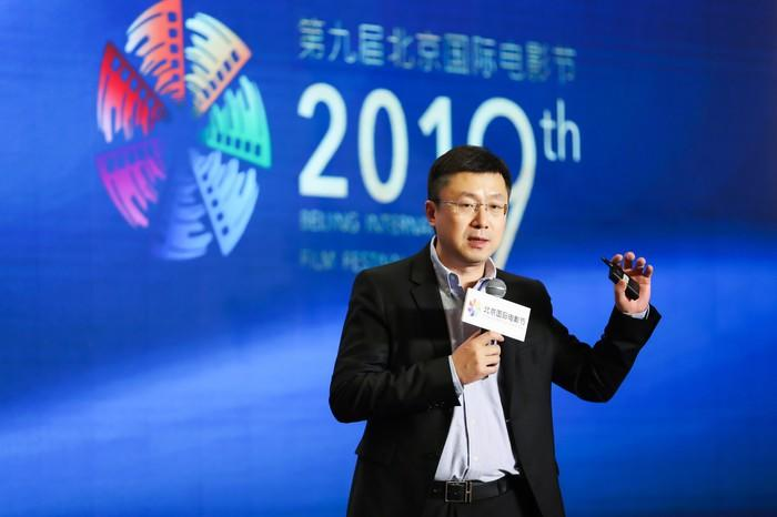 Gong Yu, founder and CEO of iQiyi, speaking at the Beijing International Film Festival
