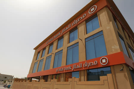 A branch of UAE based bank Al Hilal is seen in Jumeirah