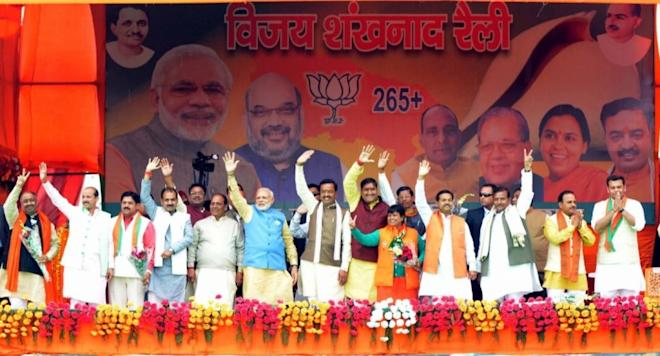Modi rally, UP elections, BJP Assembly elections, UP Assembly Elections, Keshav Prasad Maurya