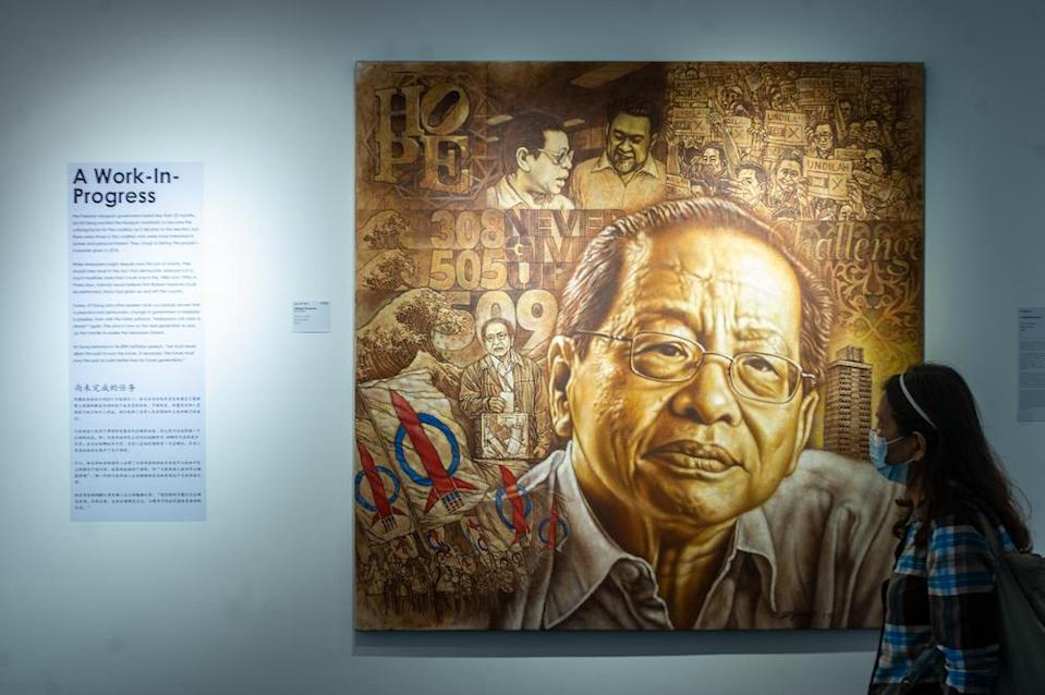A painting of Gelang Patah MP, Lim Kit Siang is seen at the art exhibition celebrating his life in Bukit Jalil March 30, 2021. — Picture by Shafwan Zaidon