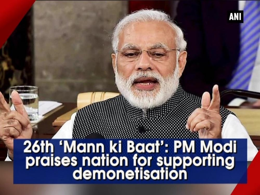 Amid the row surrounding demonetisation, Prime Minister Narendra Modi on Sunday praised the entire nation in the 26th edition of his 'Mann Ki Baat' programme.  He added that efforts are being made to mislead people against demonetisation, but people are making sacrifices for a better India.  This is the first 'Mann ki Baat' after the November 8 announcement, declaring Rs 500 and Rs 1000 notes as illegal.