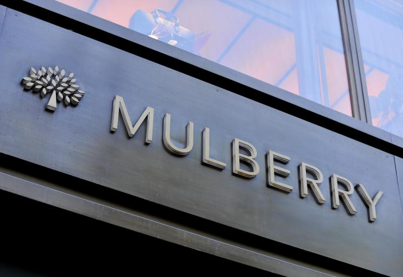 A general view of the Mulberry store in Knightsbridge, central London.