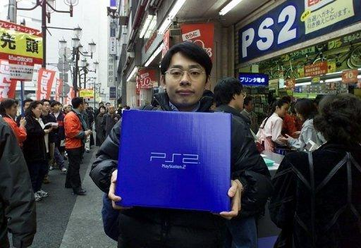 Sony stops making PlayStation 2 in Japan