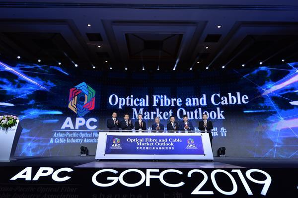Hengtong Group:Global Optical Fiber and Cable Conference 2019