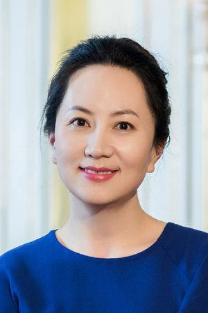 Foto de archivo. Meng Wanzhou, directora financiera de Huawei Technologies Co., Ltd.