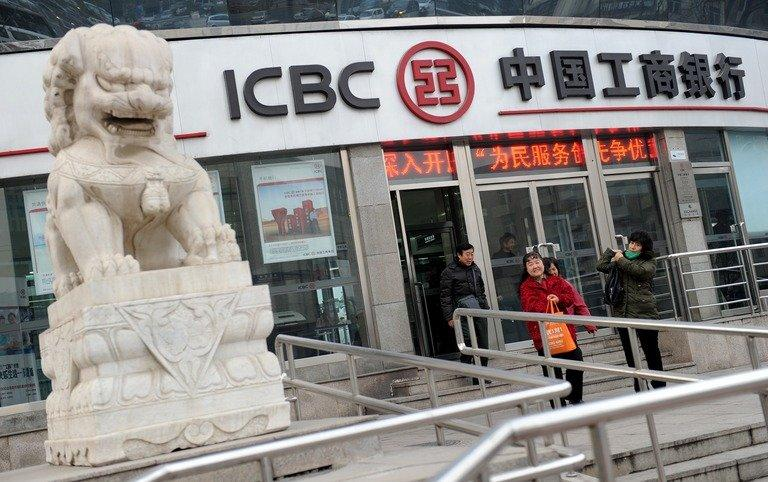 Customers leave an ICBC branch in Beijing in 2011. ICBC's six-year reign as the world's biggest bank began in July 2007, and its value peaked at $374 billion in November that year thanks to China's rapid economic expansion, and stood as a symbol of the country's emergence as a global powerhouse. But it was deposed on July 12 and Wells Fargo has retained top spot since