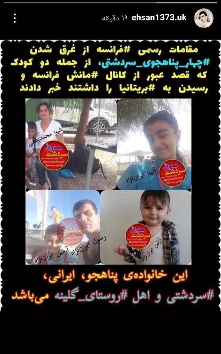 Pictures of the family circulated on social media