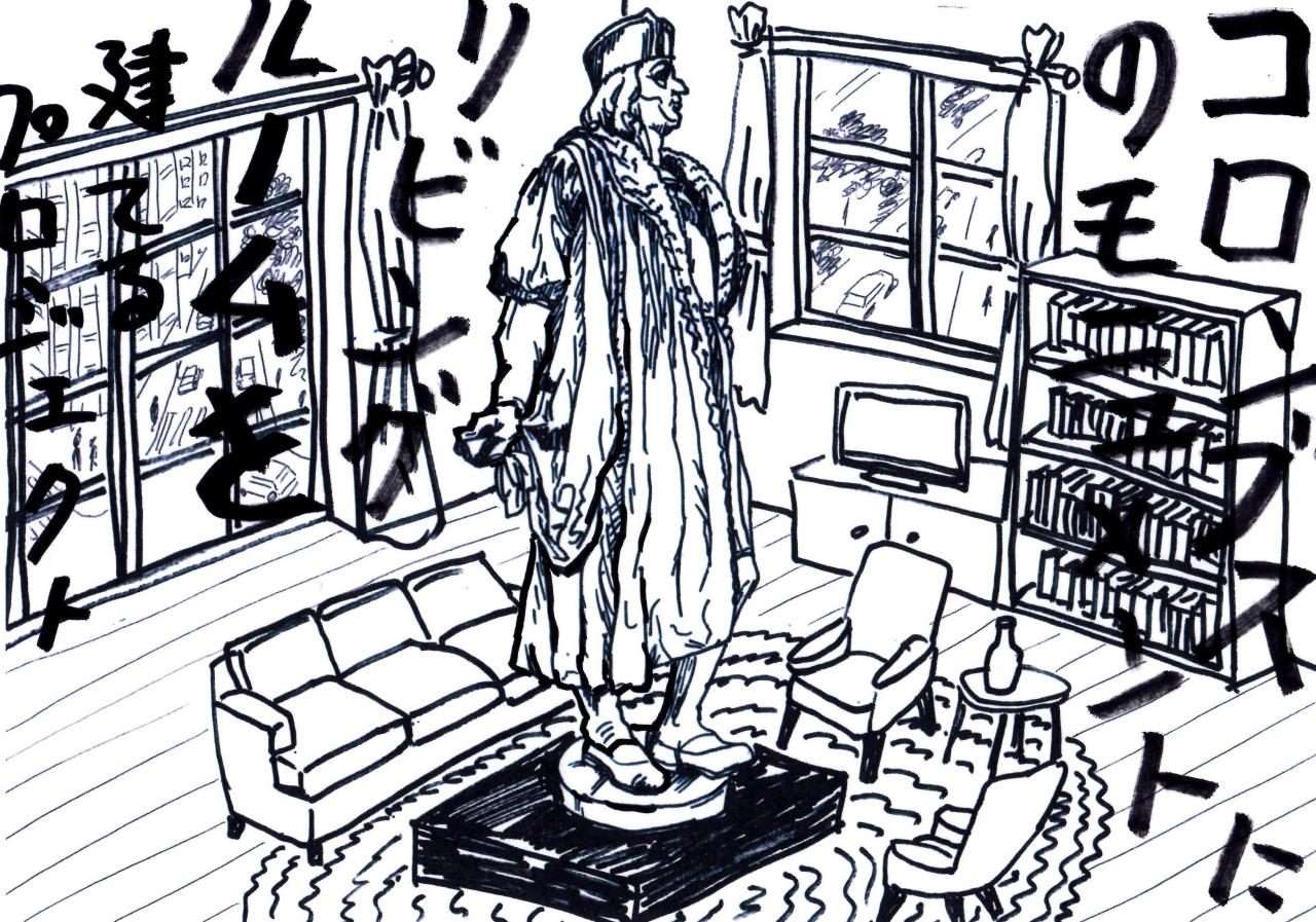 In this undated drawing released by the Public Art Fund in New York, a rough sketch showing what the interior of a work of art entitled, ìDiscovering Columbusî by Japanese artist Tatzu Nishi is shown. Nishi will construct a contemporary living room on top of the Columbus Monument in New York Cityís Columbus Circle. The installation is commissioned by the Public Art Fund and will run from Sept. 20 to Nov. 18, 2012. (AP Photo/Tatzu Nishi)