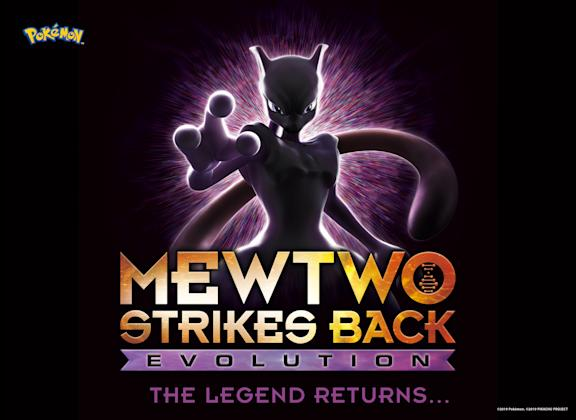 Pokemon: Mewtwo Strikes Back - Evolution arrives on Netflix next month