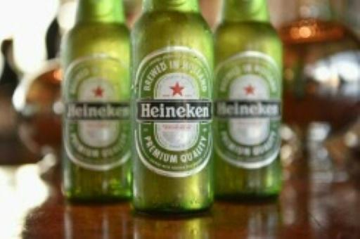 Hungary seeks to ban Heineken 'communist' star