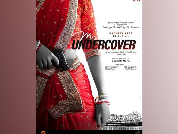 First look poster of 'Mrs. Undercover'