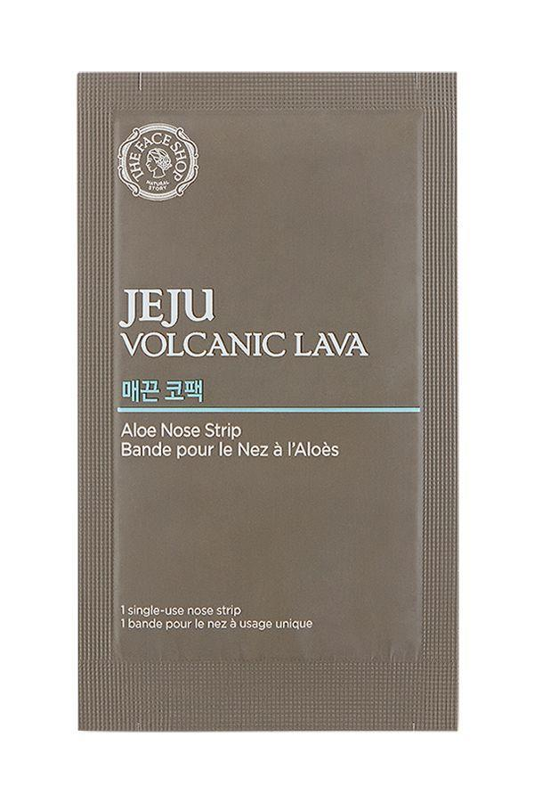 """<p>Do most nose strips make your skin irritated or dry? This formula is gentle, so many find their skin soft, not itchy after.</p><br><br><strong>The Face Shop</strong> Jeju Volcanic Lava Aloe Nose Masks, $1.36, available at <a href=""""https://www.walmart.com/ip/The-Face-Shop-Jeju-Volcanic-Lava-Aloe-Nose-Masks-7-Strips/176452294?wmlspartner=wlpa&selectedSellerId=0&adid=22222222227000000000&wl0=&wl1=g&wl2=c&wl3=42423897272&wl4=pla-51320962143&wl5=9067609&wl6=&wl7=&wl8=&wl9=pla&wl10=8175035&wl11=online&wl12=176452294&wl13=&veh=sem&gclid=CjwKCAjw_MnmBRAoEiwAPRRWW7xMNCNzaTaUL4X9omPkVU5fATZh3aDEvOFqbiCTN5Nw-64E4cHw6hoCTLAQAvD_BwE"""" rel=""""nofollow noopener"""" target=""""_blank"""" data-ylk=""""slk:Walmart"""" class=""""link rapid-noclick-resp"""">Walmart</a>"""