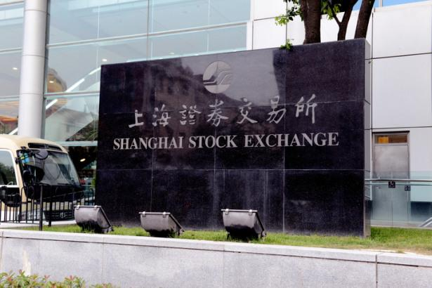 China regulator denies report of halt to Shanghai-London Stock Connect listings