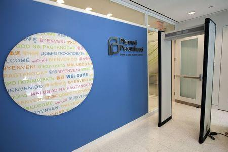 The entrance lobby of a new $9 million,14,000-square foot Planned Parenthood health center in Long Island City, in the Queens borough of New York City September 1, 2015. REUTERS/Mike Segar