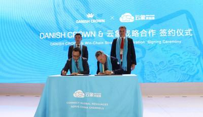 DANISH CROWN & Win Chain Strategy Cooperation Signing Ceremony