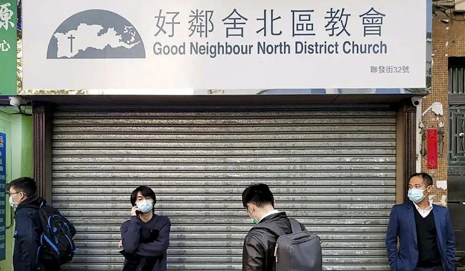 The Good Neighbour North District Church. Photo: Facebook.