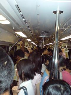 Crowded MRT Train