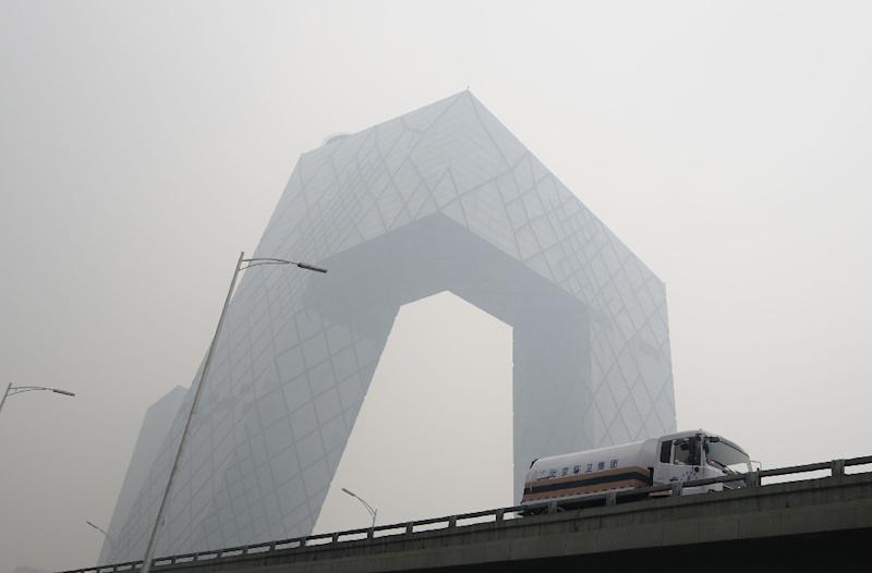 State broadcaster, China Central Television (CCTV), headquarters in Beijing (AFP Photo/-)