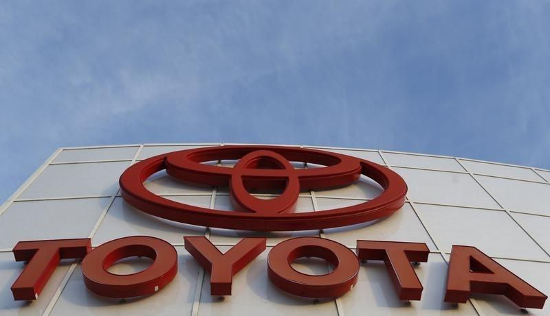 A logo is pictured at AutoNation Toyota dealership in Cerritos