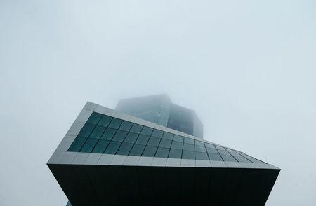 FILE PHOTO: European Central Bank headquarters is pictured in Frankfurt