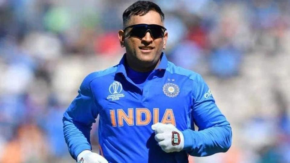 MS Dhoni announced as Team India