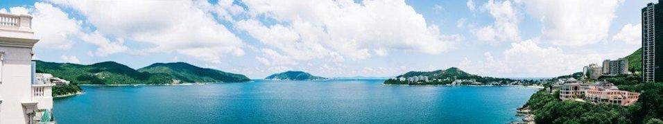 View from 45 Tai Tam Road. Photo: SCMP