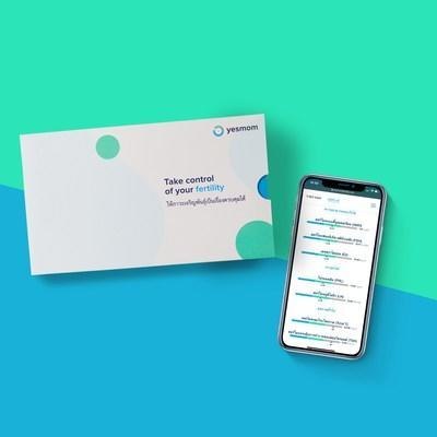 Women's reproductive healthcare in Asia gets boost with first at-home blood-testing kit for female fertilityHealth start-up Yesmom announced today its launch of Asia's first at-home blood testing kits for female fertility, designed to help women stay on the front foot of their reproductive health from the comfort of home.