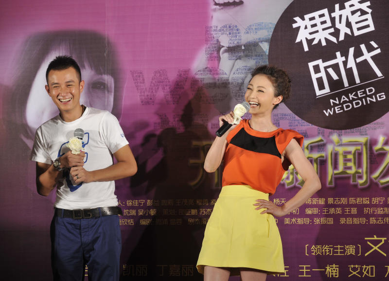 "In this Thursday, June 9, 2011 photo, actor Wen Zhang, left, and actress Yao Di attend a presser for their new TV series ""Naked Wedding"" in Beijing, China. The Chinese actor's apology to his actress wife following rumors of his infidelity has set a record for comments and retweets on China's version of Twitter. (AP Photo) CHINA OUT"
