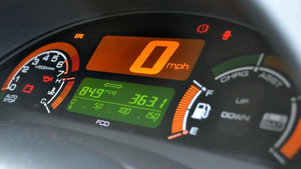 Honda Insight mpg display