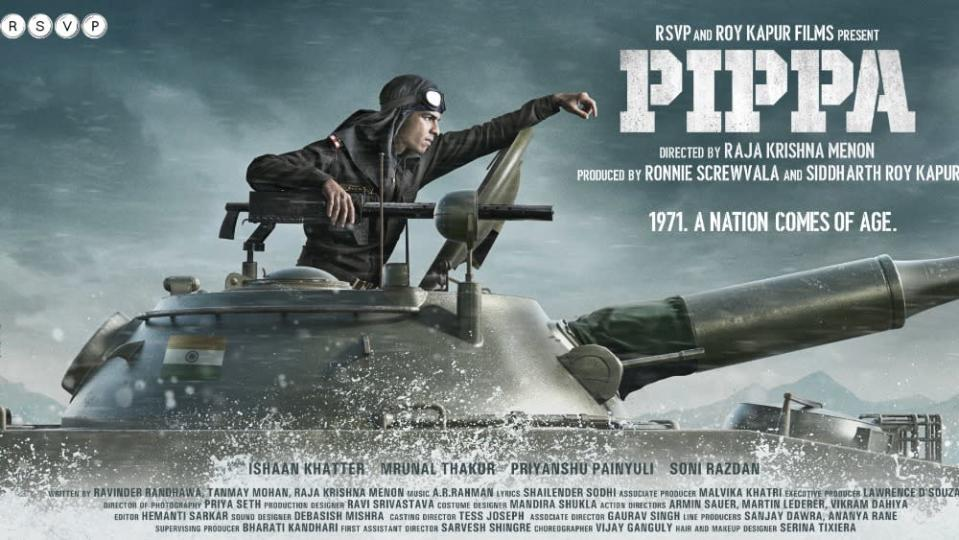 'Pippa' First Look - Credit: Credit: RSVP