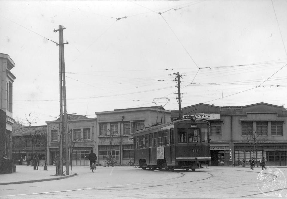 In this 1943, photo released by Hiroshima Electric Railway Co., Ltd., the streetcar #651 runs through the streets of Hiroshima, western Japan. On Aug. 9, 1945, the first U.S. atomic bomb destroyed the city. (Hiroshima Electric Railway Co., Ltd. via AP)