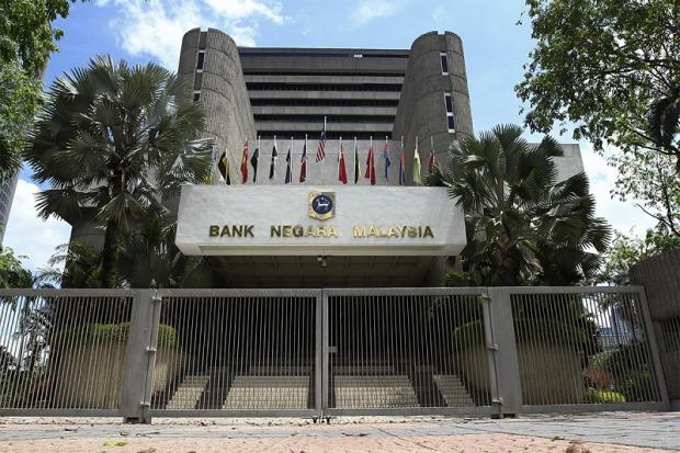 The RCI on Bank Negara Malaysia's currency trading losses rejected a lawyer's bid today for it to file a police report against Putrajaya's Special Affairs Department (Jasa). — Picture by Yusof Mat Isa