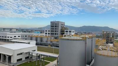 Bunge Loders Croklaan Opens New Oils Processing Facility in China. New state-of-the-art processing plant in Xiamen to meet growing demand in China and expand the company's global footprint