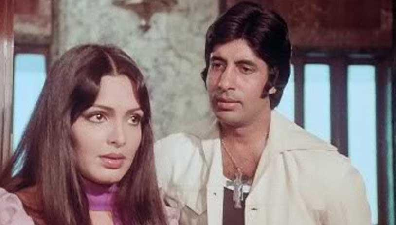 At the helm of her career, the actress was paired with Amitabh Bachchan repeatedly for they made for an 'it' couple. Soon, she developed a liking for the megastar and as rumors have it, the liking was mutual. Amitabh Bacchan was a married man then, and being a popular figure idolized by millions, he couldn't have his reputation at stake. Hence, when the buzz started getting louder, he returned to Jaya Bachchan.