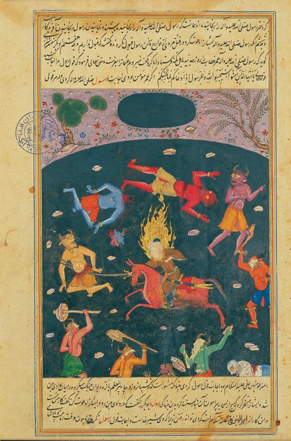 "Jinn are supernatural creatures, frequently found in Islamic folklore. This image by an unknown artist from the book ""Ahsan-ol-Kobar,"" illustrates a number of the menacing creatures."